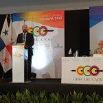 RATIFICAN A LEÓN COMO ASPIRANTE A SEDE PARA LOS JUEGOS CENTROAMERICANOS 2026